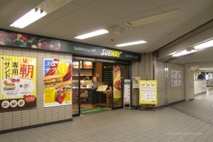 Subway in a subway