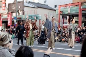 Men in samurai kimono