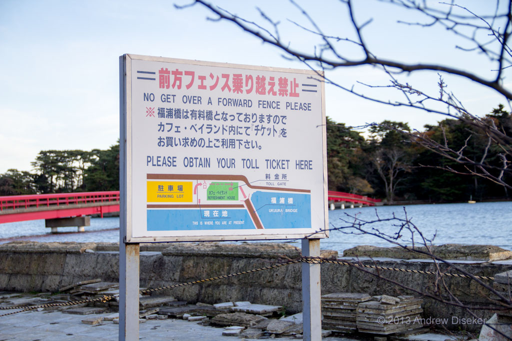 warning sign to pay toll