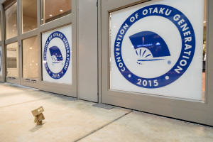 Danboard waits patiently outside the main entrance